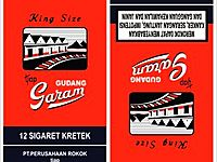 Gudang_Garam_Merah_by_indonesia.jpg